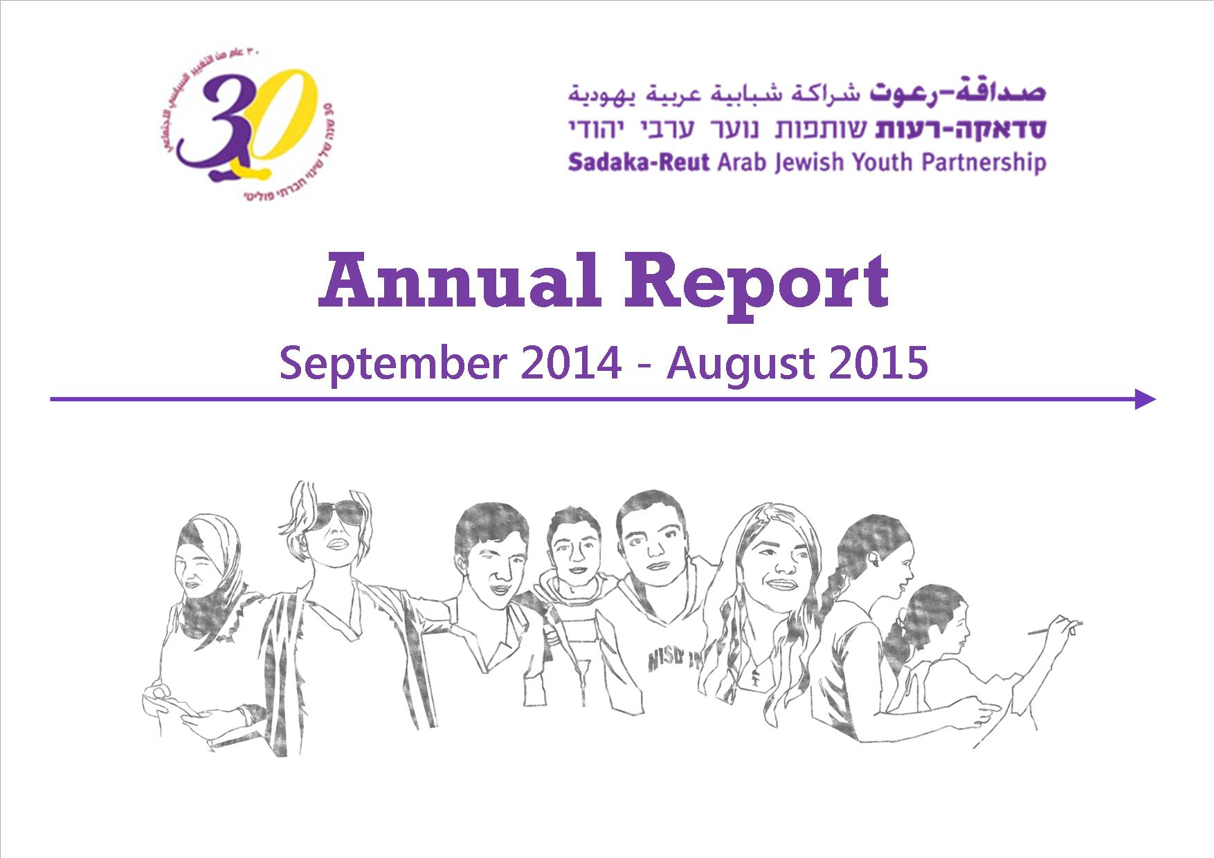 Annual Report 14-15 IMG